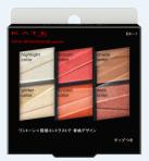KATE トーンディメンショナルパレット(1月21日発売)